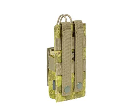 "Подсумок для РС (малый) MOLLE ""SRP"" (Small/Medium Radio Pouch) - Камуфляж"