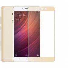 Защитное стекло OPTIMA Xiaomi Redmi Note 4x gold